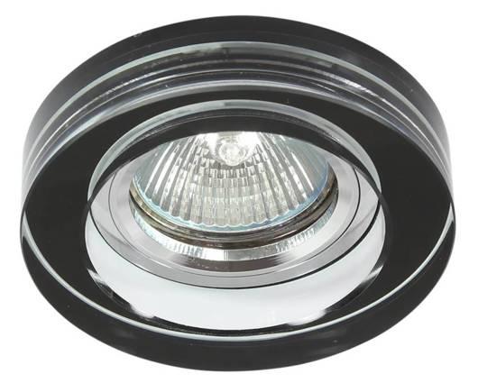 Oprawa stropowa czarna okrągła szklana MR16 50W SS-31 Candellux 2228730