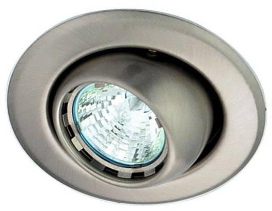 Oprawa stropowa ruchoma satyna MR16 RM-02 2233029